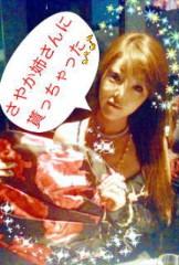 中森あきない 公式ブログ/★あこがれの鶴田さやかねぇさん★ 画像2