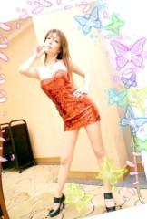 中森あきない 公式ブログ/★名古屋で〜………そしてお宝…〜〜★ 画像2