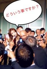 中森あきない 公式ブログ/★スキャンダル影響パート2…★ 画像3