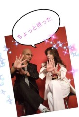 中森あきない 公式ブログ/★楽しぃ撮影!奇跡の一枚を狙ぇ…!!( ^∀^) 画像3
