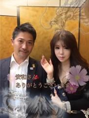中森あきない 公式ブログ/MerryX'mas 画像2