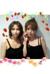 中森あきない 公式ブログ/★癒やしのネイル★ 画像1