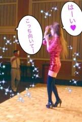 中森あきない 公式ブログ/★名古屋に行ったょ…★ 画像2