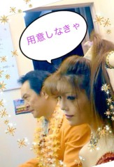 中森あきない 公式ブログ/★笑える営業ルミエール★ 画像3