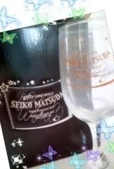 中森あきない 公式ブログ/★聖子様のワイングラスで〜( ^∀^)★ 画像1