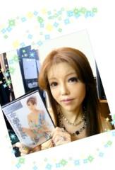 中森あきない 公式ブログ/★DVDなんで持ってるのの?★(  ^∀^) 画像2