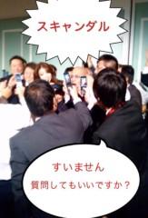 中森あきない 公式ブログ/★スキャンダル影響パート2…★ 画像1
