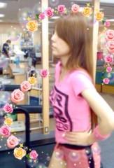 中森あきない 公式ブログ/★スポーツジム★ 画像1