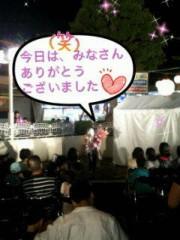 中森あきない 公式ブログ/★★昨日の横浜営業★★ 画像2