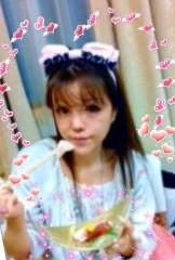 中森あきない 公式ブログ/★旅行でルンルン( ^∀^)★ 画像1