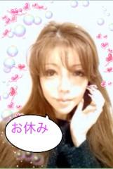 中森あきない 公式ブログ/★新ネイルと癒し★ 画像3