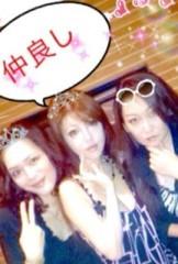 中森あきない 公式ブログ/★横浜での営業★ 画像3