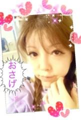 中森あきない 公式ブログ/★週刊誌………★ 画像1