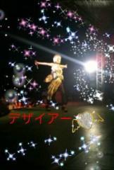 中森あきない 公式ブログ/★★東芝の営業と告知★★ 画像3