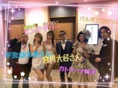 中森あきない 公式ブログ/福岡 画像3