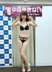 中森あきない 公式ブログ/グラビアイベント 画像3