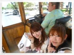 城内このみ 公式ブログ/アロハ〜(^3^)! 画像2