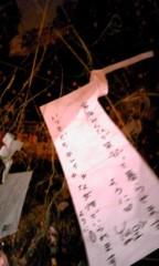 秋保由実 公式ブログ/七夕 画像2