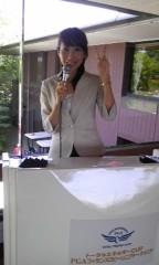 秋保由実 公式ブログ/スタートアナウンサー 画像2