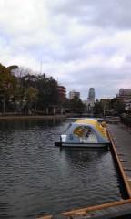 秋保由実 公式ブログ/横十間川親水公園 画像3