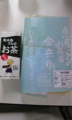秋保由実 公式ブログ/昨日のお写真(^0^)/ 画像3