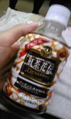 秋保由実 公式ブログ/新商品 画像1