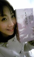 秋保由実 公式ブログ/しろえび煎餅 画像2