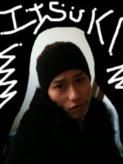 中津五貴 公式ブログ/あー以外に寒い寒い。 画像1