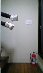 中津五貴 公式ブログ/飛びます飛びます。 画像3