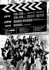 中津五貴 公式ブログ/大阪で舞台に出演します!!! 画像2