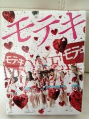 中津五貴 公式ブログ/こんばんわぁ。 画像1