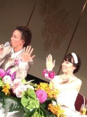 中津五貴 公式ブログ/結婚式。 画像1