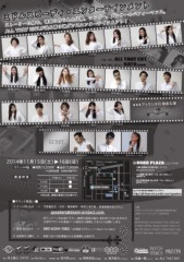 中津五貴 公式ブログ/大阪で舞台でます。 画像2