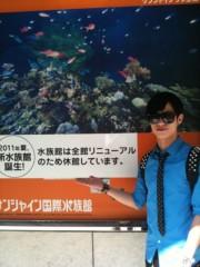 中津五貴 公式ブログ/デスティニーーー! 画像2