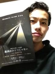 中津五貴 公式ブログ/最高はひとつじゃない 画像3