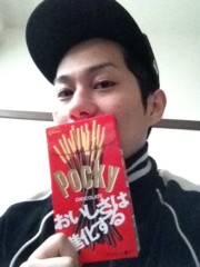 中津五貴 公式ブログ/ポッキー 画像1