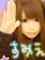 鈴木清惠 公式ブログ/おはようございます 画像1