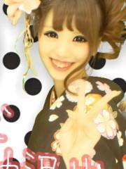 鈴木清惠 公式ブログ/成人式 画像1