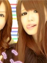 鈴木清惠 公式ブログ/おはようございます 画像2