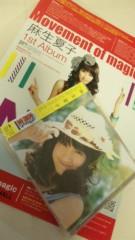 有安杏果(ももいろクローバー) 公式ブログ/麻生夏子ちゃん 画像1