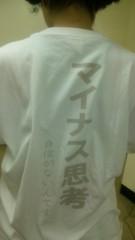 有安杏果(ももいろクローバー) 公式ブログ/アフロォ〜 画像3