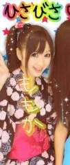 有安杏果(ももいろクローバー) 公式ブログ/お祭りだ〜いッッ 画像2