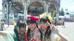 有安杏果(ももいろクローバー) 公式ブログ/FUJIYAMA 画像1