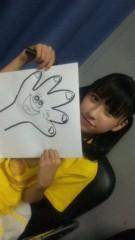 有安杏果(ももいろクローバー) 公式ブログ/今日のワーズの手袋 画像2