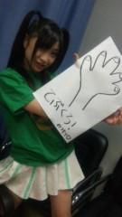 有安杏果(ももいろクローバー) 公式ブログ/今日のワーズの手袋 画像3