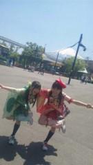 有安杏果(ももいろクローバー) 公式ブログ/FUJIYAMA 画像3