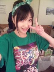 有安杏果(ももいろクローバー) 公式ブログ/大阪満喫しちゃいまっくす 画像1
