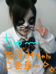 有安杏果(ももいろクローバー) 公式ブログ/パンダでありやす(*・ω・*) 画像3