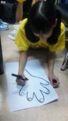 有安杏果(ももいろクローバー) 公式ブログ/今日のワーズの手袋 画像1