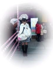 有安杏果(ももいろクローバー) 公式ブログ/初詣 画像1